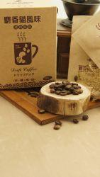 88-黃金咖啡-麝香貓風味-6
